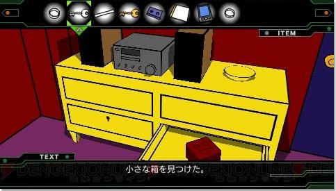 بازی ویدئویی اتاق فرار Crimson Room